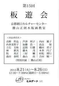 20120821_k1.jpg