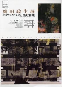 20121204_k.jpg