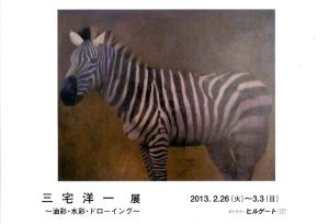 20130226_k1.jpg