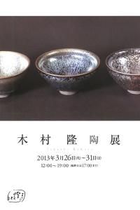 20130326_k2.jpg