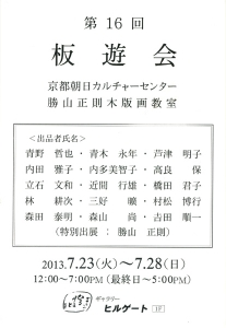 20130723_k1.jpg