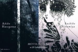 京都銅版画協会特別展