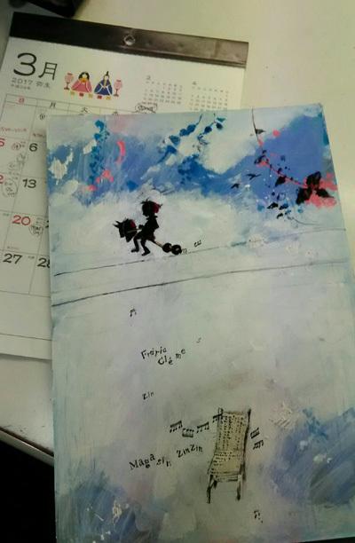 20170304133936bd6-2.jpg