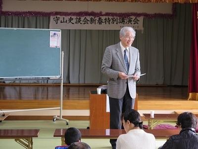 新春特別講演会1