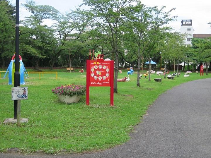 幼児の広場
