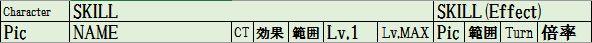 WS004316.jpg