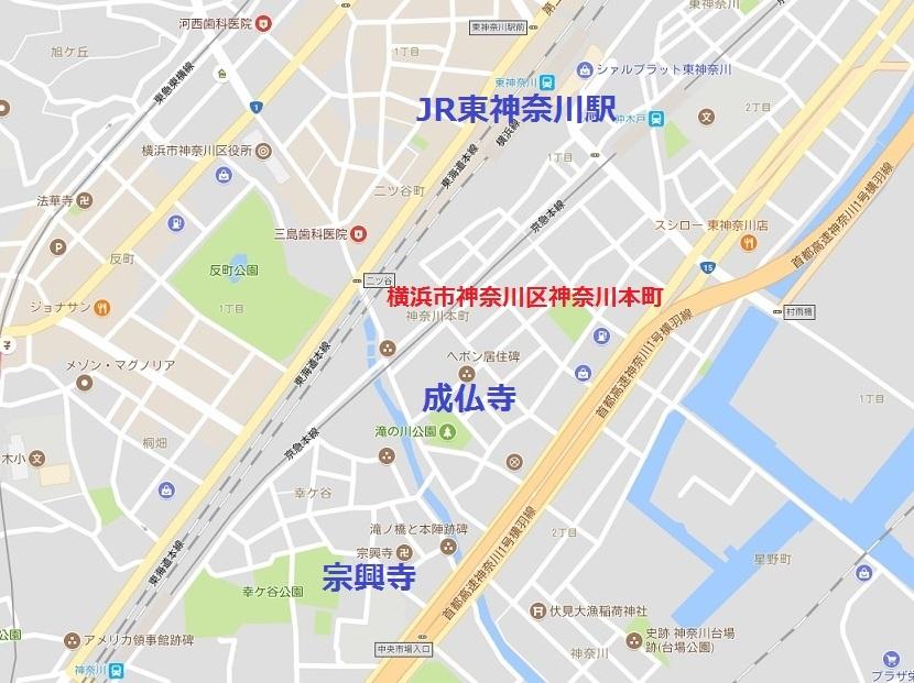 横浜市神奈川区神奈川本町