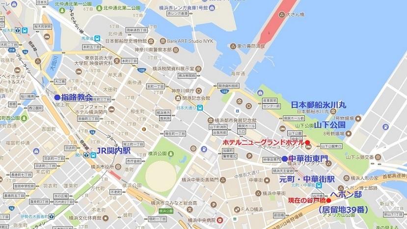 ヘボン邸 横浜居住地39番地