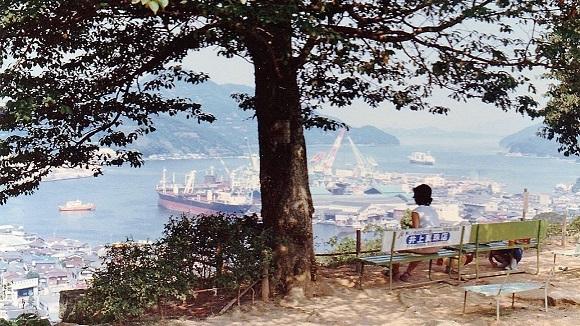 宇和海1979年