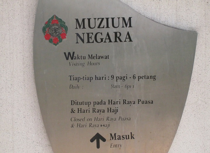 National Museum2
