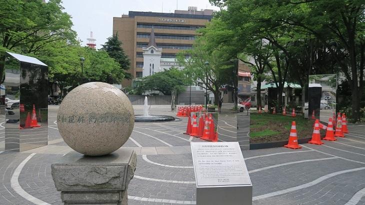 日米開港の地