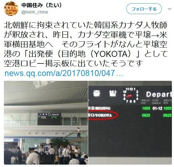 yokota-2.jpg