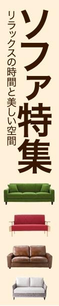 ソファーベッド専門 通販壱番館 Chan♪♪Chan