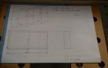 キッチン棚組み立て 1