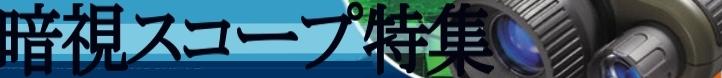 2017y01m27d_091636567.jpg