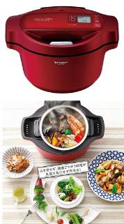 SHARP水なし自動調理鍋