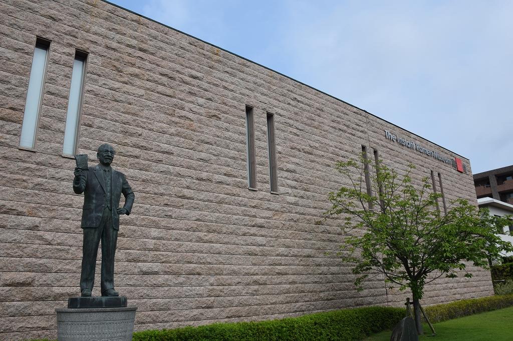カップ麺のふるさと(?) インスタントラーメン発明記念館1