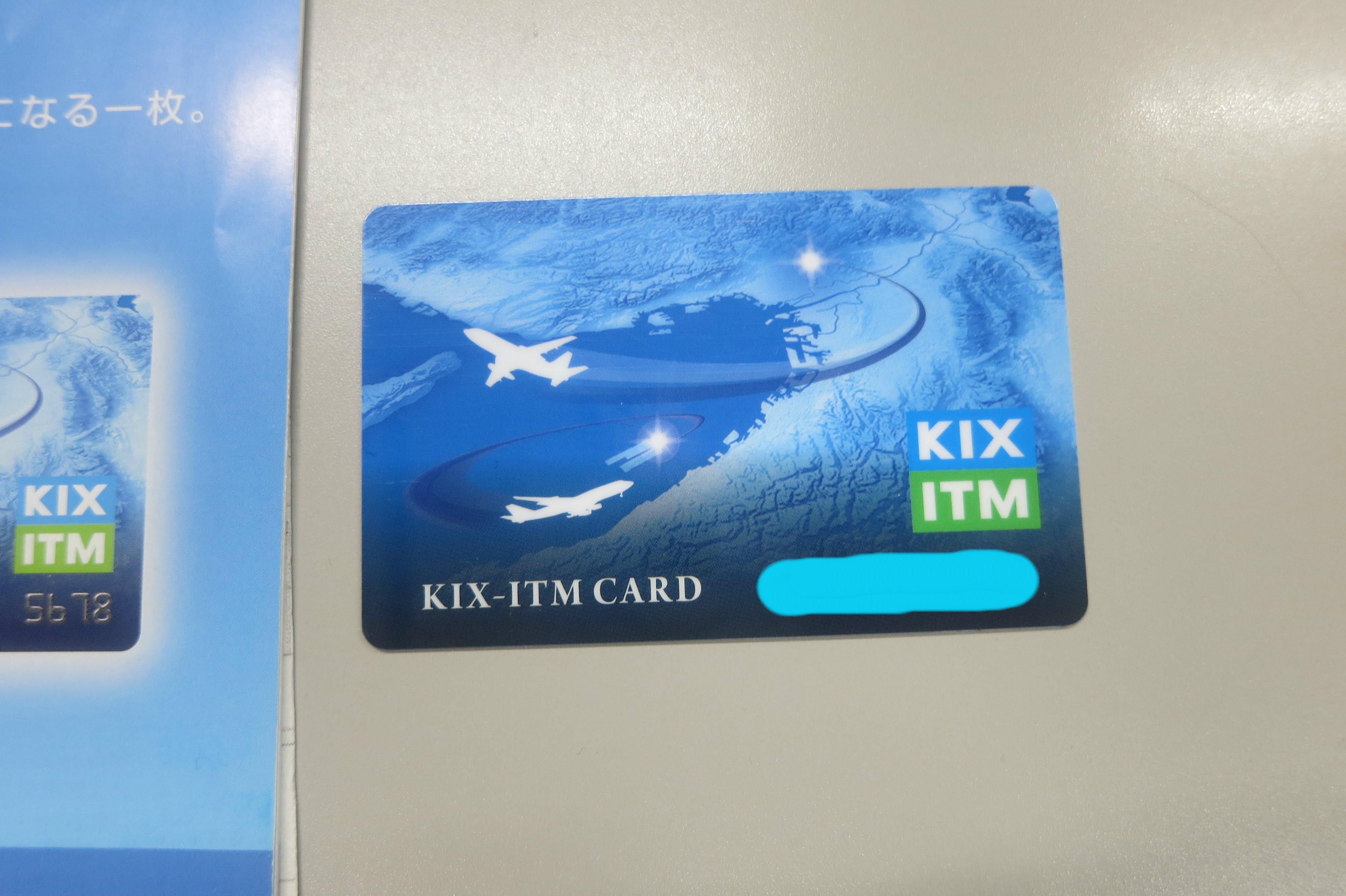 関空の駐車場が安くなる KIX-ITMカード