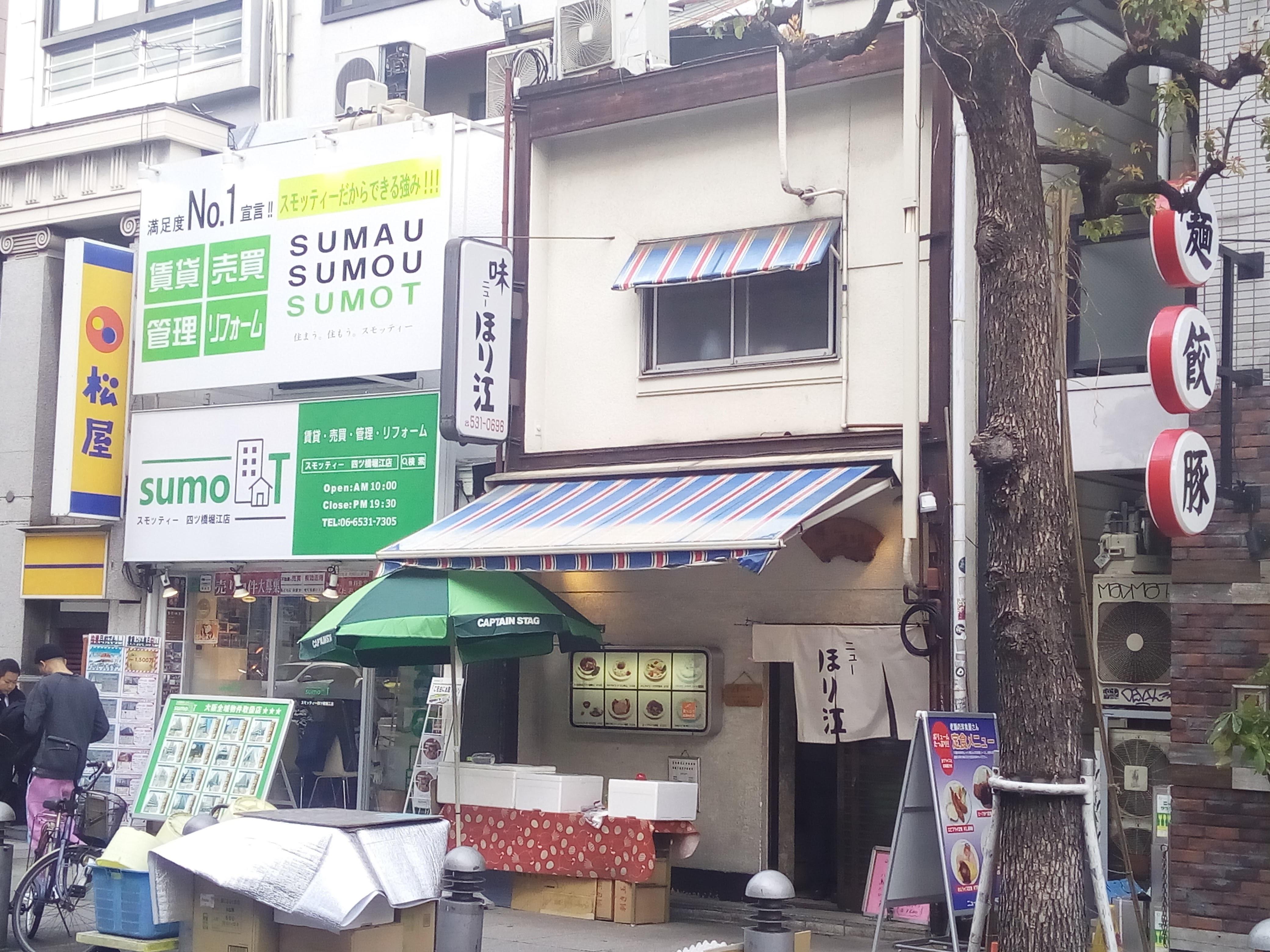 老舗の洋食屋さんでカキフライ定食 ニュー堀江