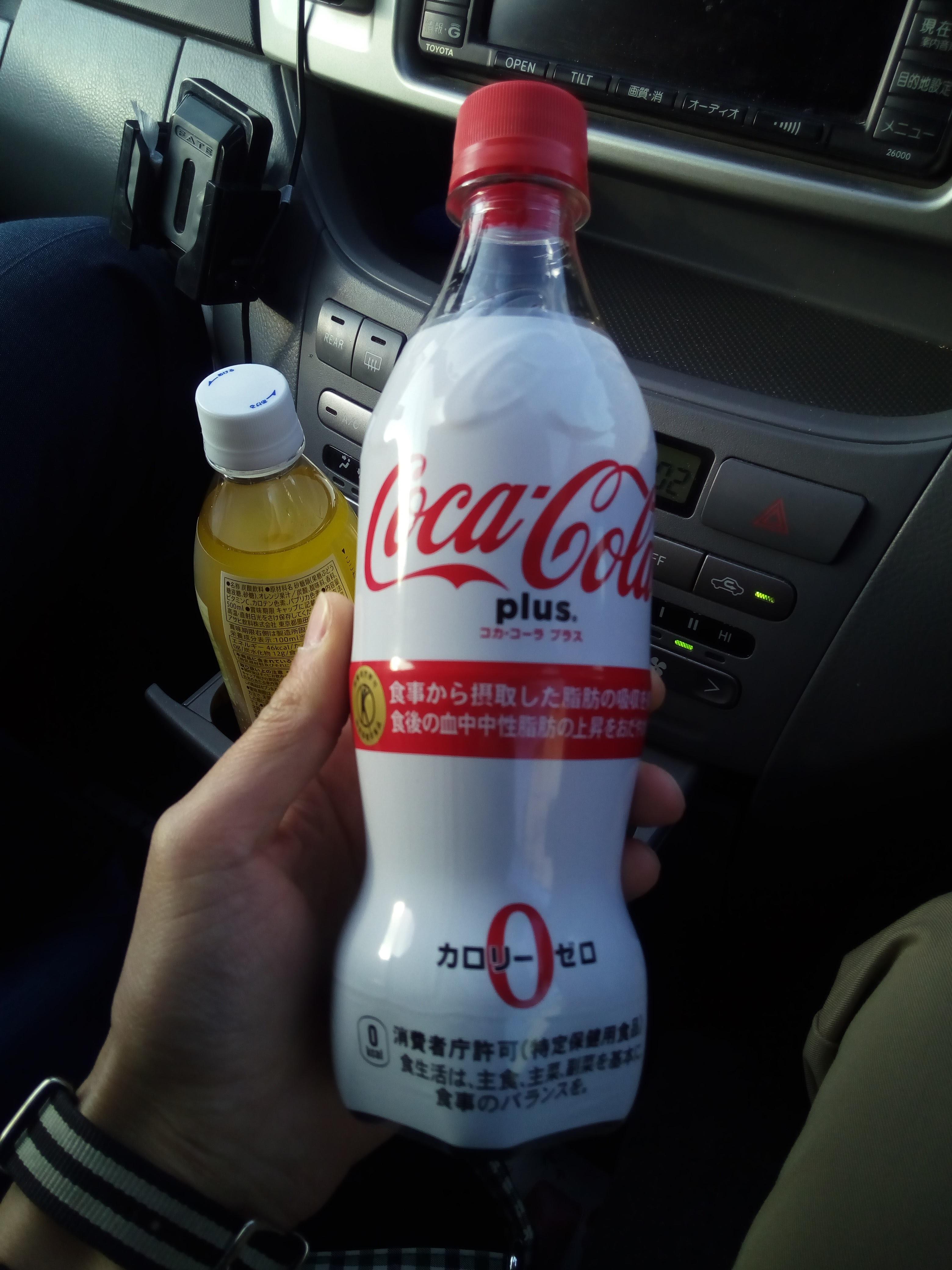 トクホのコーラが美味しかったので箱買いしてみよう コカ・コーラ プラス