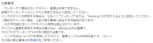 FC2ブログランキング5