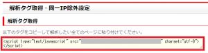 FC2アクセスランキング3
