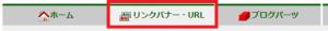人気ブログランキング7