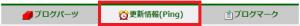 人気ブログランキング11