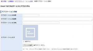 hatena_developer3.png