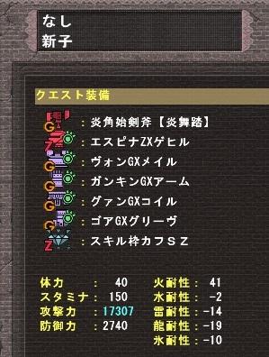 ヴァル剣斧3