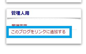 3_11リンク