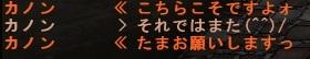 mhf_20170406たま…