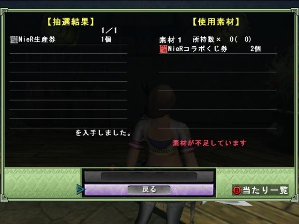 mhf_20170420_ニーア
