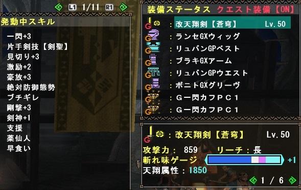 mhf_20170422_お薬2