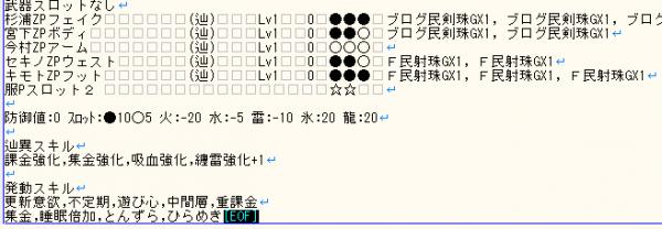 20170430お遊びしみゅ