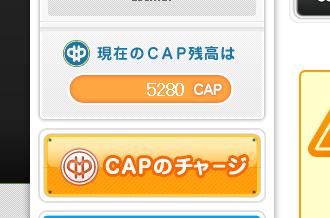 2017y04m20d_CAP.png