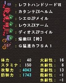 mhf_20170321.jpg