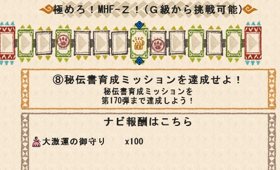 mhf_20170515_2.jpg