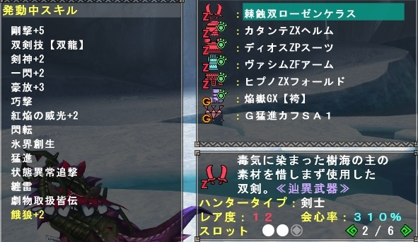 mhf_20170604_1.jpg