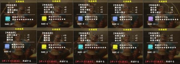 mhf_20170607_2.jpg