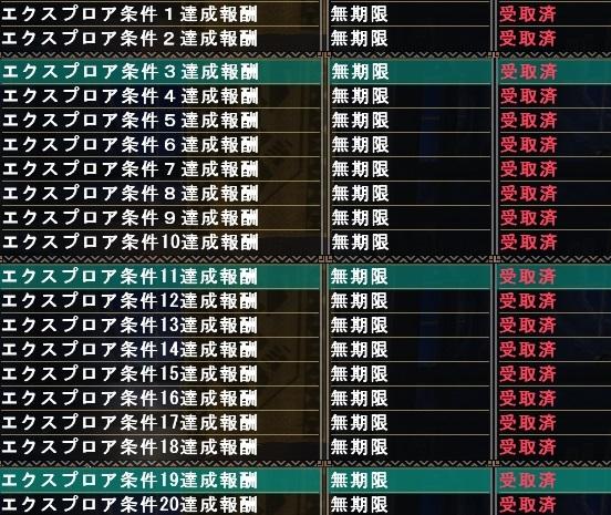 mhf_20170609_0.jpg
