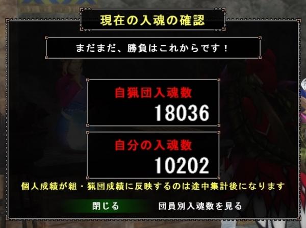 mhf_20170613_1.jpg