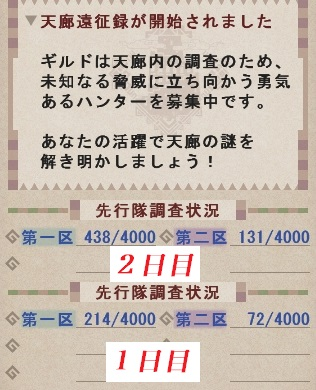 mhf_20170616_6.jpg