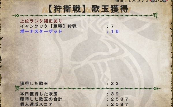 mhf_20170621_1.jpg