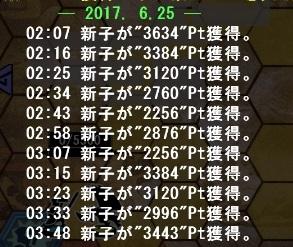 mhf_20170625_2.jpg
