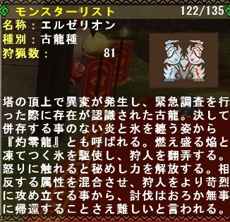 mhf_20170716_4.jpg