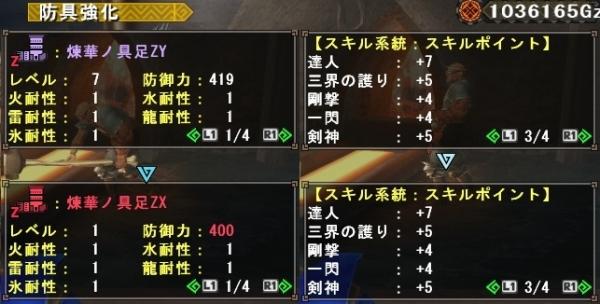 mhf_20170725_1.jpg