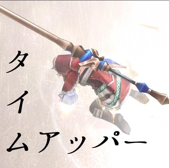 しんこ(新子)