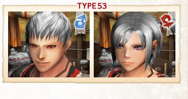 type_53_face.jpg