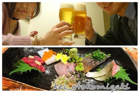 福岡デート01